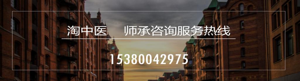 """020年第四届(第二十批)广东中医师承关系正式确立"""""""
