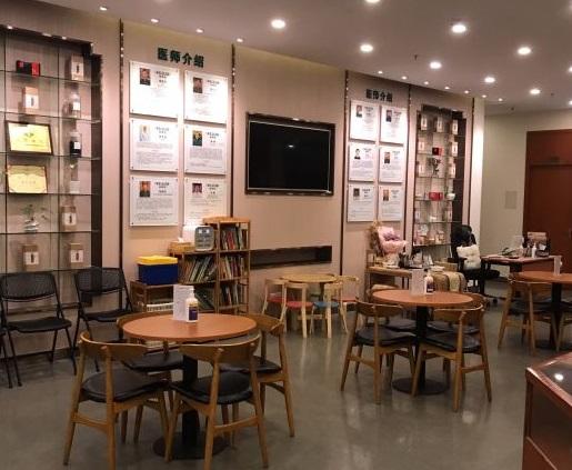 深圳林芝缘中医馆