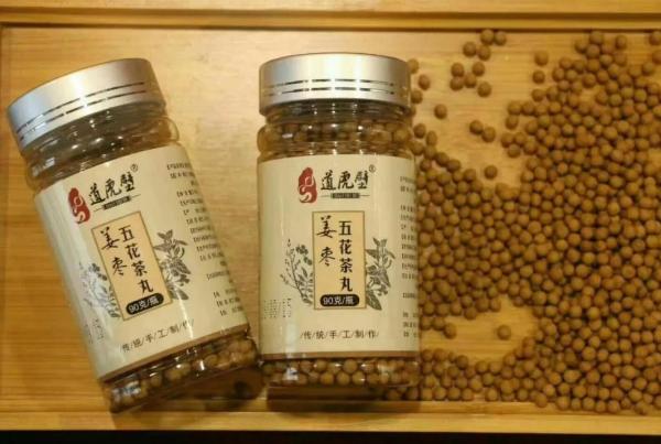 武汉广慈中医:道虎壁秘制茶丸调理宫寒痛经