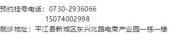 岳阳平江中太中医馆:灵芝孢子粉如何抗瘤、保肝、抗放射