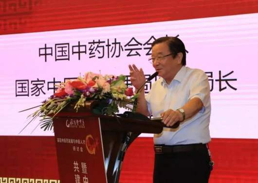 中药协会将举办第二届中医馆药事发展高峰论坛和中医馆药事联合专业委员会年会