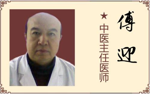 镇江上医堂中医馆