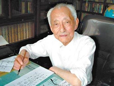 第二届国医大师干祖望:当代中医耳鼻喉学科的创始人