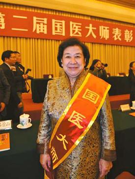 第二届国医大师刘敏如:第一位女性国医大师