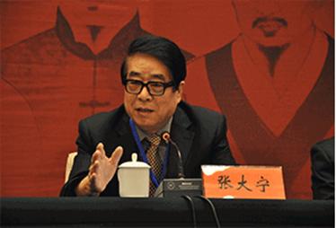 第二届国医大师张大宁:天上有一颗星星就是他的名字